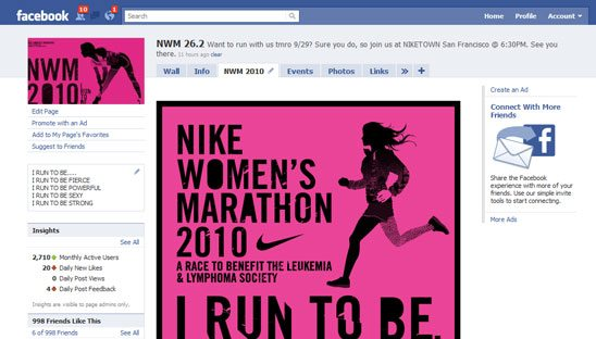 Nike Facebook Fan Page Design