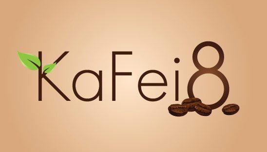 Kafei8 Logo Design